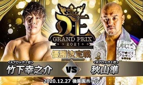 Watch DDT D-King Grand Prix 2021 Final 12/27/2020 Full Show