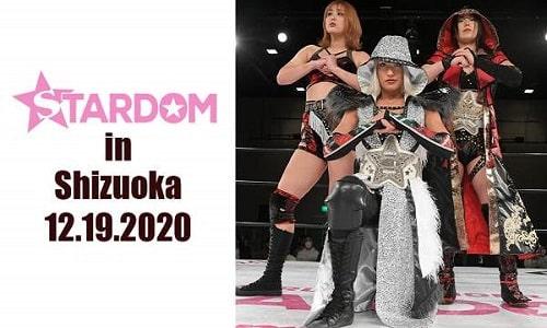 Watch Stardom In Shizuoka 2020 12/19/2020 Full Show