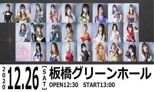 Watch Tokyo Joshi Pro 2020 12/26/2020 Full Show