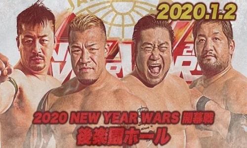 Watch AJPW New year Wars 2021 Day 2 1/3/2021 Full Show