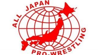 Watch AJPW New year Wars Day 3 1/24/2021 Full Show