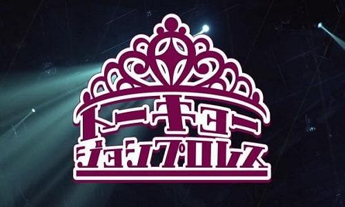 Watch TJPW Tokyo Joshi Pro 1/10/21 Full Show