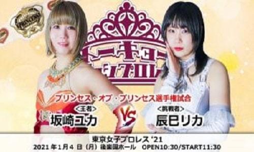 Watch TJPW Tokyo Joshi Pro 1/4/21 Full Show