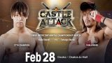 Watch NJPW Castle Attack 2021 2/28/21 Full Show