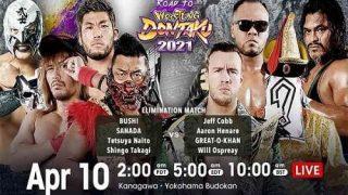 Watch NJPW Road to Wrestling Dontaku 2021 4/10/21