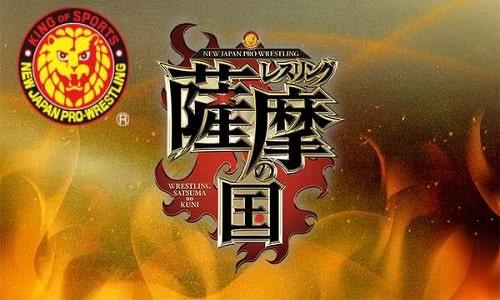 NJPW Wrestling Satsuma no Kuni 2021