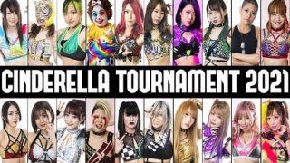 Watch Stardom Cinderella Tournament 2021 Day 1