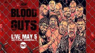 Watch AEW Dynamite: Blood & Guts 5/5/21 Live Online