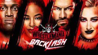 Watch WWE WrestleMania Backlash 2021 5/16/21 Live Online