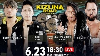 Watch NJPW Kizuna Road 2021 6/23/21