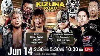 Watch NJPW Kizuna Road 2021 6/16/21