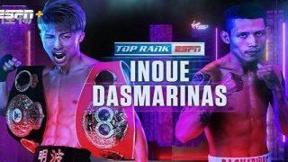 Watch Boxing: Naoya Inoue vs. Michael Dasmarinas 6/19/21