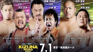 Watch NJPW Kizuna Road 2021 7/2/21