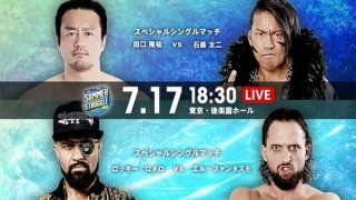Watch NJPW Summer Struggle 2021 7/17/21