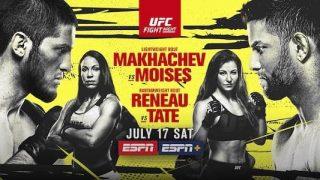 Watch UFC Fight Night Vegas 31: Makhachev vs. Moisés 7/17/21