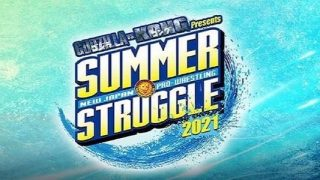 Watch NJPW Summer Struggle 2021 8/17/21