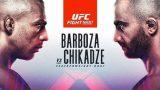 Watch UFC Fight Night Vegas 35: Barboza vs. Chikadze 8/28/21