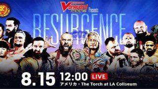 Watch NJPW Resurgence 2021 8/15/21