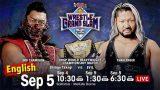 NJPW WRESTLE GRAND SLAM in MetLife Dome 9/5/21 Day2