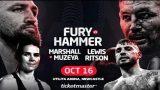 Fury vs. Hammer 10/16/2021